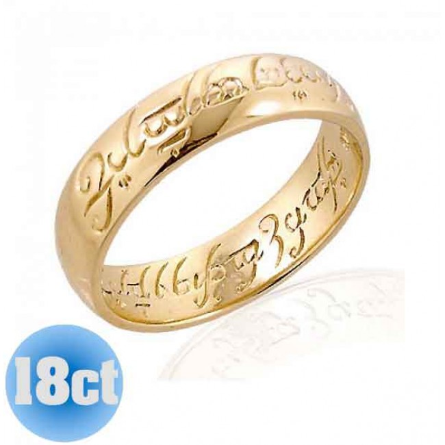 The One Ring of Power in 18K Gold - Lord of the Rings jewelry