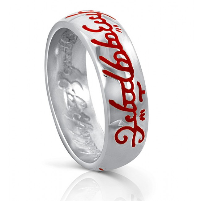 One Ring Silver Red Fire Script - Lord of the Rings