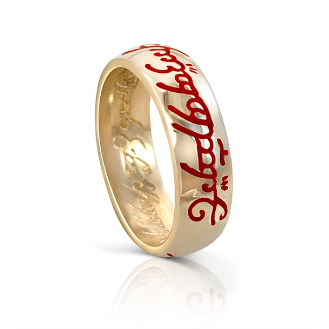 Lord of the Rings Gold One Ring  Red Fire Script