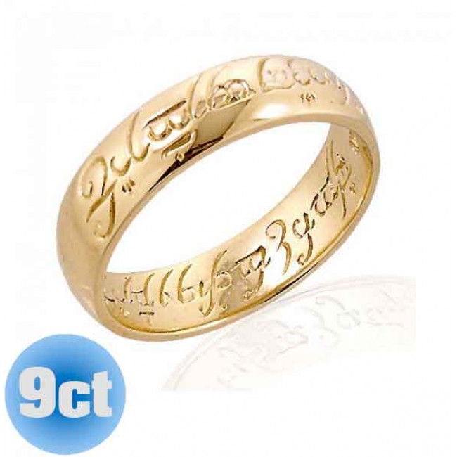 Lord of the Rings 9ct Gold Ring - Lord of the Rings Ring